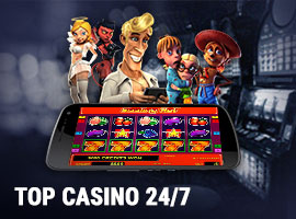 The Best Casino Deposit Bonus
